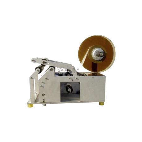 Máquinas Etiquetadoras en Monterrey máquinas etiquetadoras en monterrey Máquinas Etiquetadoras en Monterrey etqiuetadora mt 50 1